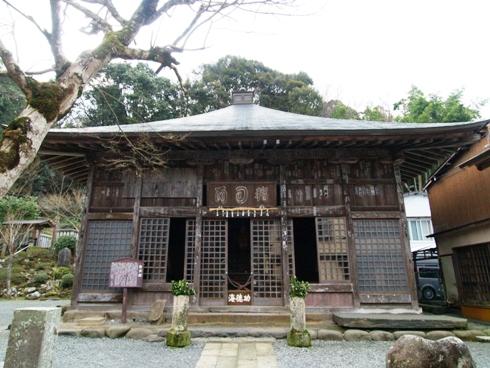 十三士の墓 (修善寺)---伊豆・駿...